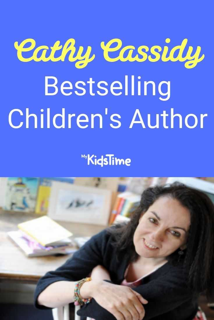 Author profile Cathy Cassidy