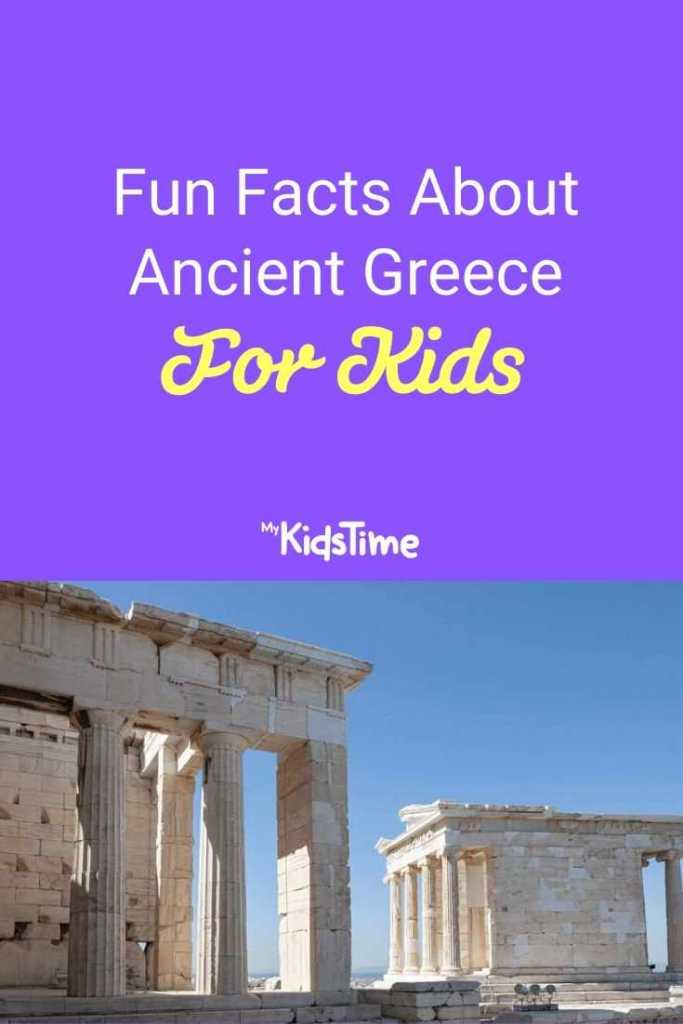 Fun Facts About Ancient Greece For Kids