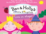 Bne and Holly's Little Kingdom