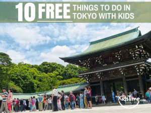 Tokyo offers a huge range of attractions for families, from historical and cultural treasures to modern and futuristic sights. Discover the unique spirit of Japan with our list of fabulous Free Things to do in Tokyo with Kids.