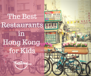 Eating out in Hong Kong shouldn't be difficult as most restaurants are family-friendly and offer impeccable service. There's plenty of menu choice from traditional vegetarian dishes to familiar western fare- here's a list of our favourite restaurants in Hong Kong for Kids.