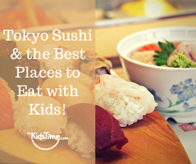 Japanese food is renowned for using the best fresh, seasonal ingredients and its beautiful presentation. There are lots of interesting and tasty dishes that your family should try and Tokyo sushi can be made with vegetables if your children don't like fish. Familiar western dishes are widely available if you have fussy eaters. Here is our selection of the Best Places to Eat with Kids in Tokyo!