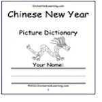 Crafts for Kids Chinese New Year Dictionary from Enchanted Learning