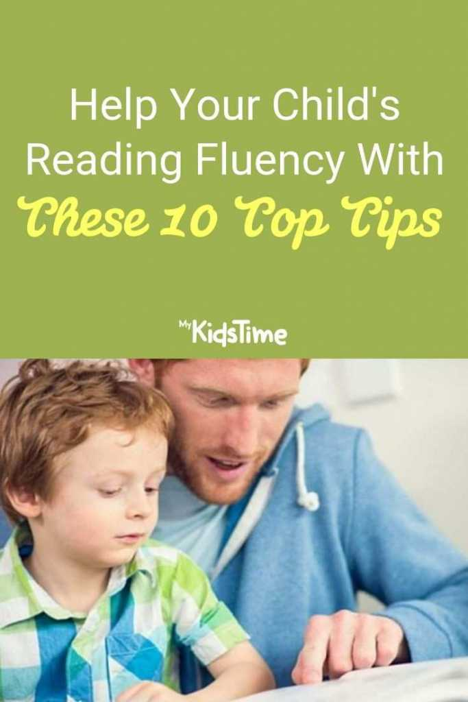 child's reading fluency