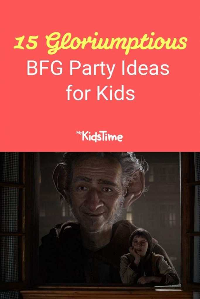 bfg party ideas for kids