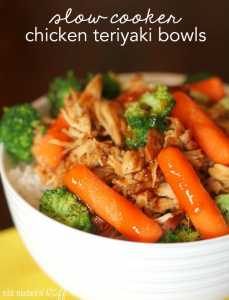 easy slow cooker recipes slow cooker chicken teriyaki