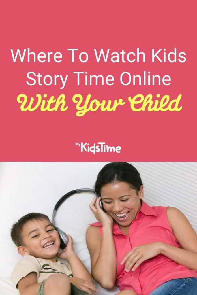 where to find kids story time online