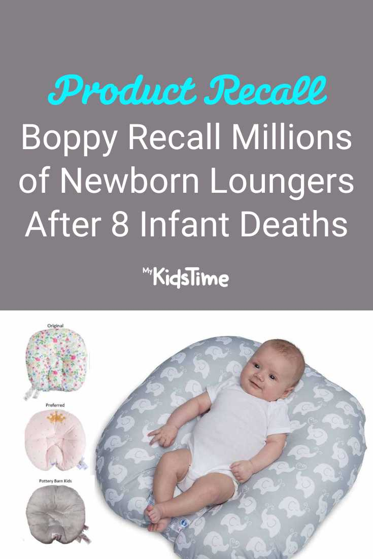 Boppy Recall MILLIONS of Newborn Loungers After 8 Infant Deaths - Mykidstime